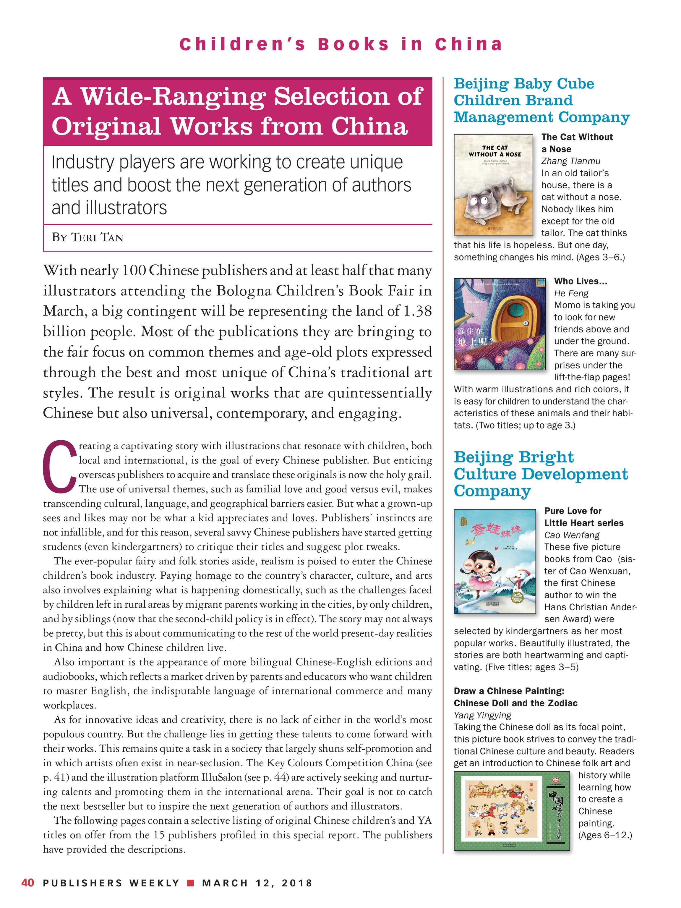 Publishers Weekly - China Supplement 2018 - page 40