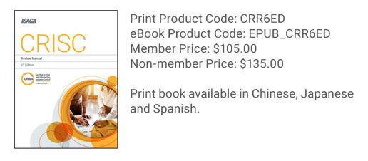 crisc 2015 manual