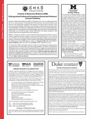 Science Magazine - 11 January 2013 - Page 234-235