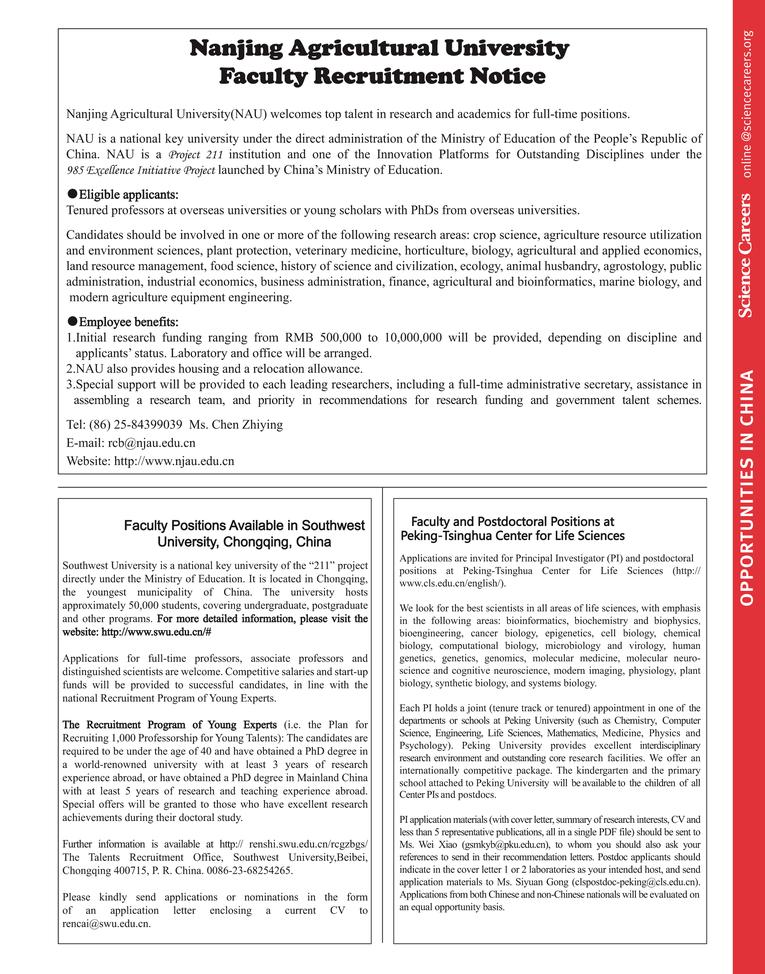 Science Magazine - January 10, 2014 - Page 211