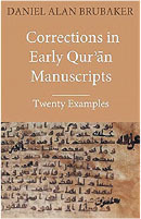 corrections in early qur-an manuscripts book
