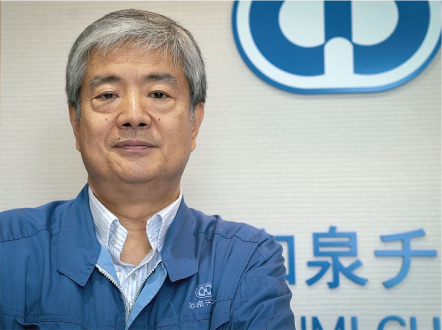 izumi chain president kazuyuki higashino
