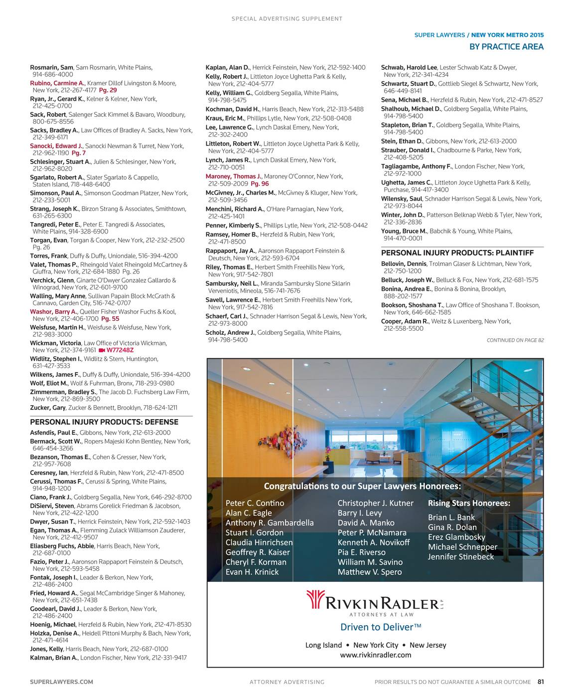 Super Lawyers - New York Metro 2015 Supplement - page 82